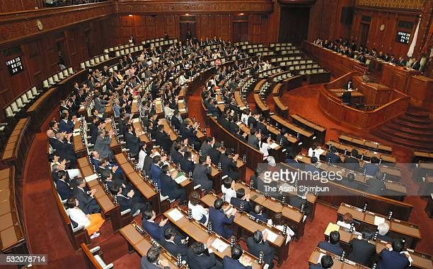 The supplementary budget of the support for Kumamoto earthquake damage was unanimously passed at the Upper House plenary session at the diet building...