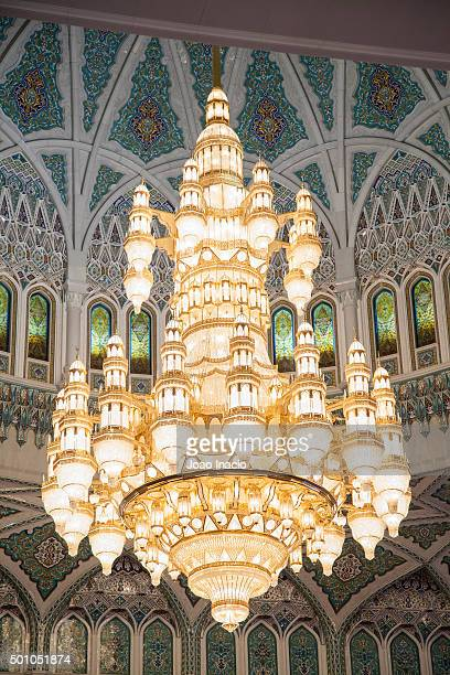 The Swarovski Crystal Chandelier in the dome of the Prayer Hall