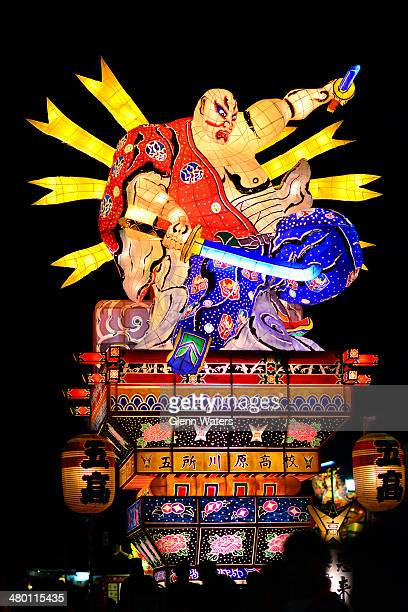 CONTENT] The Tachi Nebuta Festival in Northern Japan This summer time festival is an annual event in Goshogawara These floats are 4 and 5 stories...