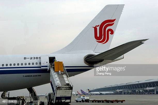 The tail of an Airbus plane of Air China in Beijing international airport Air China is one of the big three stateowned airlines in China
