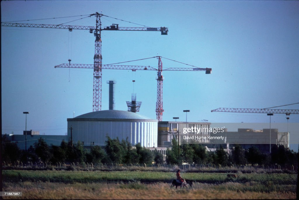 Al-Tuwaitha Site Under Construction : News Photo