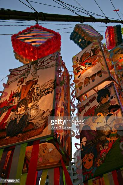 """The Tanabata Festival meaning Seven Evenings derives from the Chinese star festival """"Qi Xi"""" and celebrates the meeting of Orihime and Hikoboshi The..."""