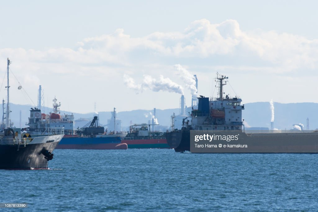 The tankers sailing on Tokyo Bay in Japan : Stock Photo