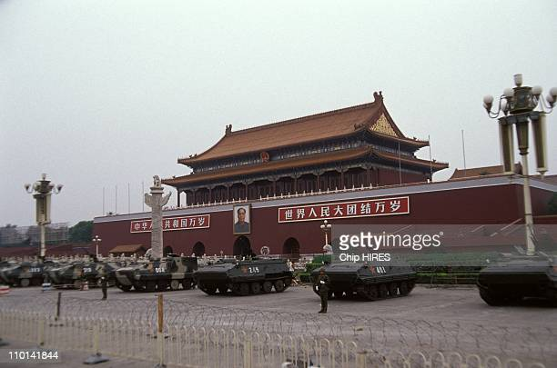The tanks on Tiananmen Square in Beijing China on June 11 1989