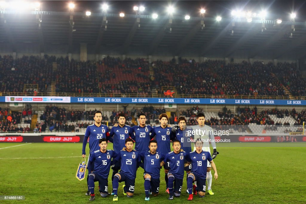 Belgium v Japan - International Friendly : News Photo
