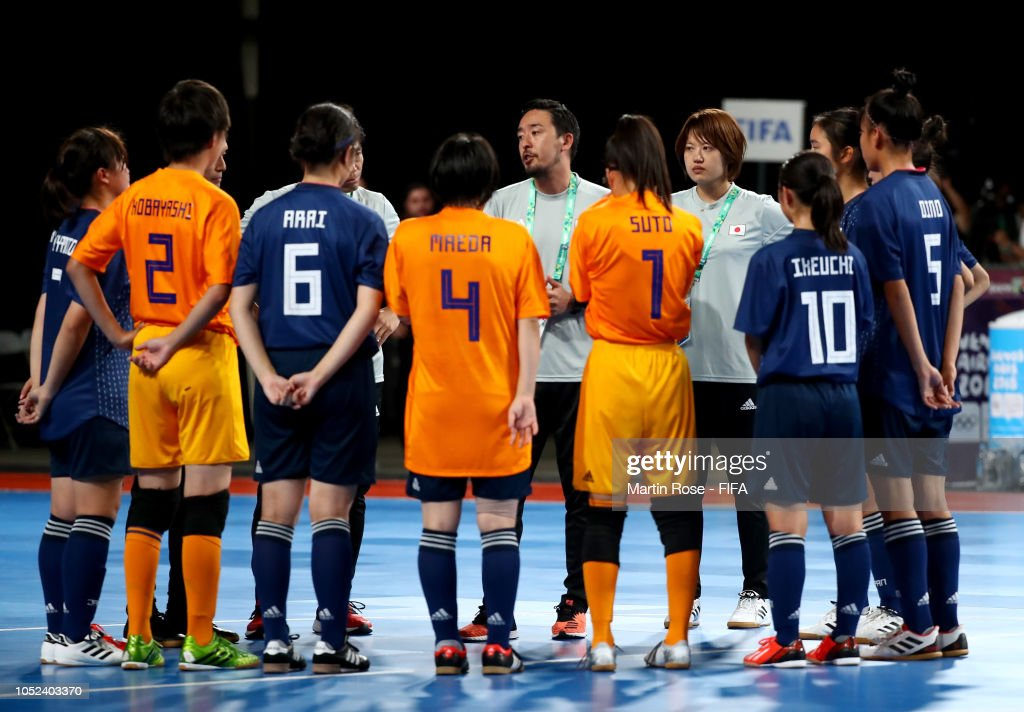 Portugal v Japan  Women s Futsal Final - Buenos Aires Youth Olympics 2018    News Photo 1ad6e7abbf