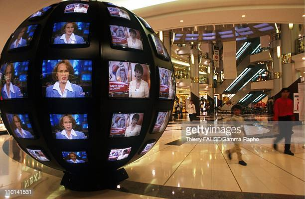 The television in Thailand in December 1997