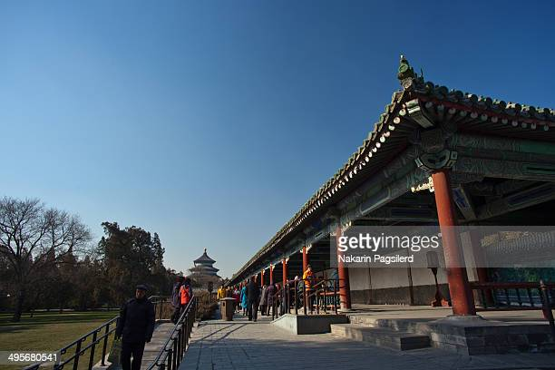 CONTENT] The Temple of Heaven Park is located in the Chongwen District Beijing Originally this was the place where emperors of the Ming Dynasty