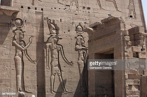 The temple of Isis from Philae, Aswan (Egypt)