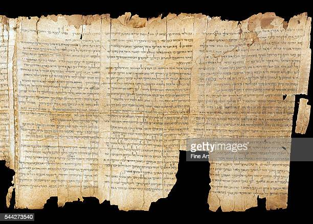 The Temple Scroll, from the Dead Sea Scrolls found at Qumran, scroll number 11Q20, late 1st century BC - early 1st century AD, ink on parchment,...
