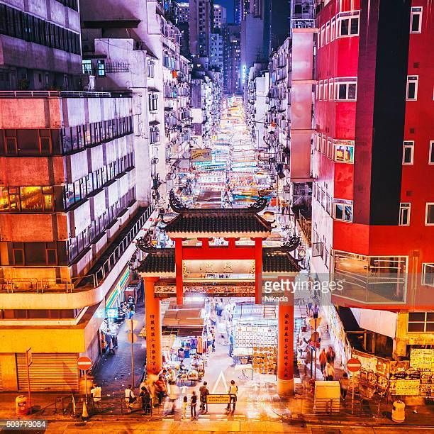 The Temple Street night market, Hong Kong