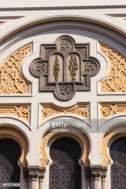 the ten commandments represented at the facade of the spanish synagogue in prague - ten commandments stock photos and pictures