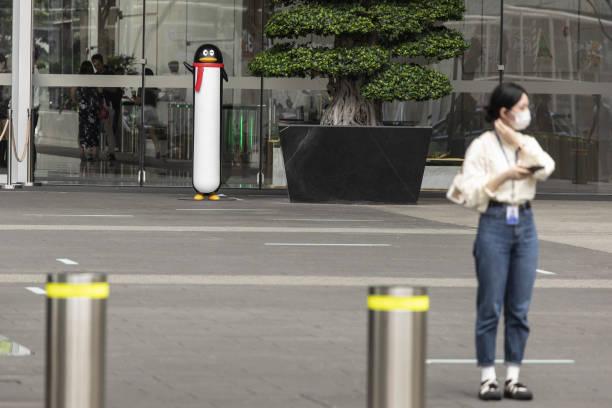CHN: Tencent Headquarters In Shenzhen