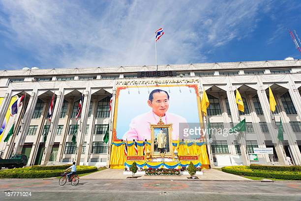 Le Thai avec très grand lit à Bangkok, Thaïlande