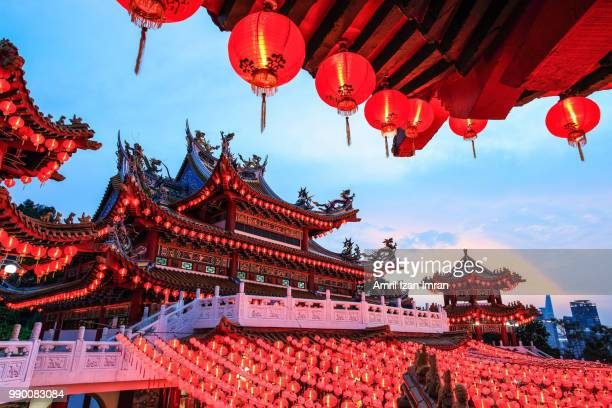 the thean hou temple during chinese new year celebrations in kuala lumpur, malaysia. - kuala lumpur stock pictures, royalty-free photos & images