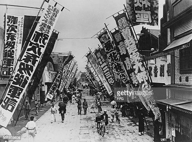 The theatre district of Tokyo Japan circa 1930