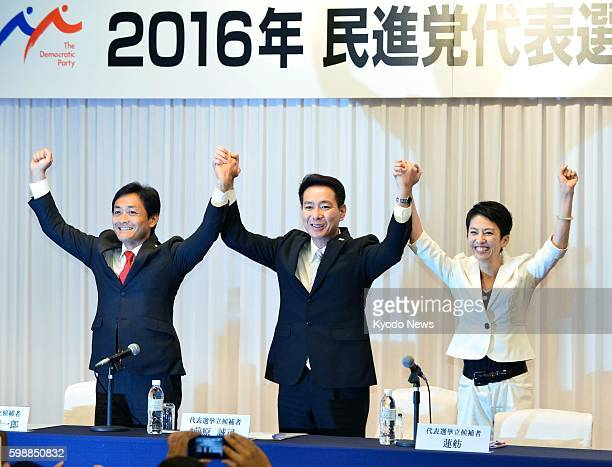 The three candidates for leadership of Japan's main opposition Democratic Party House of Representatives lawmaker Yuichiro Tamaki former Foreign...