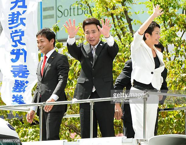 The three candidates vying for leadership of Japan's main opposition Democratic Party House of Representatives lawmaker Yuichiro Tamaki former...