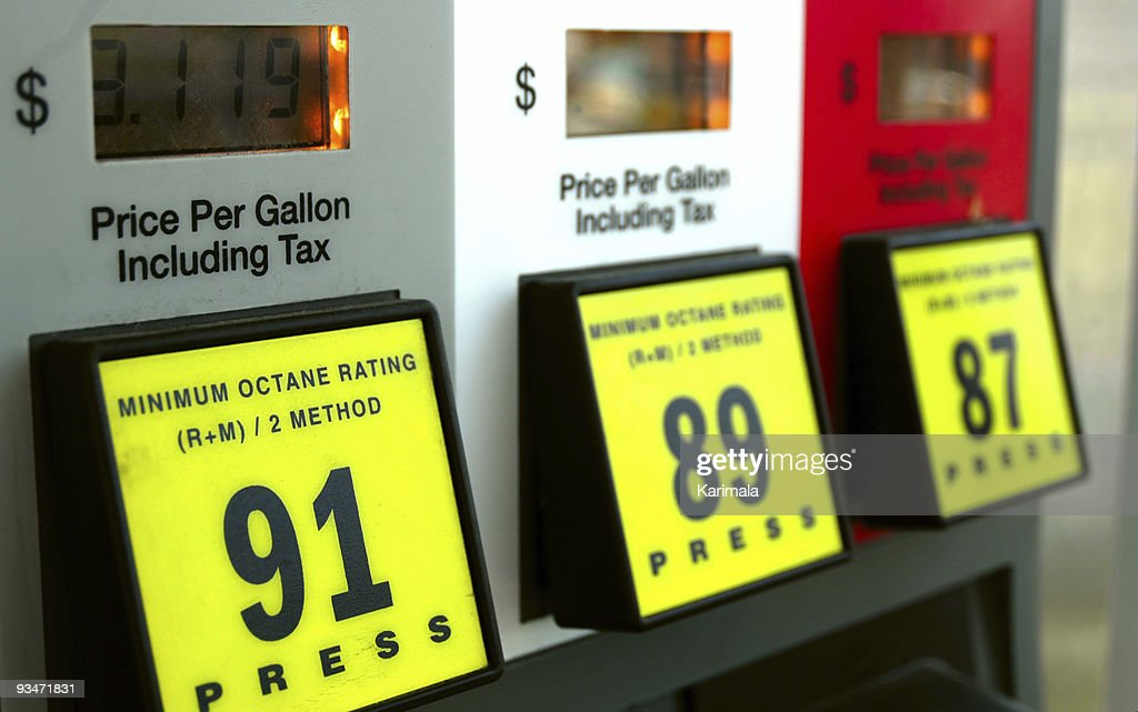 The three different gas prices at the gas station : Stock Photo