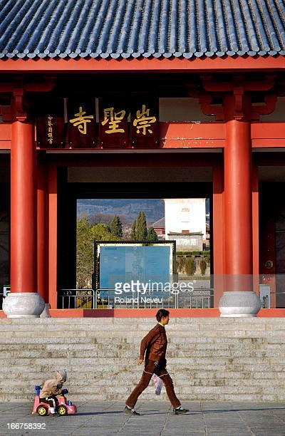 The Three Pagodas Palace near the city of Dali, Yunnan..