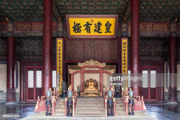The Throne and Plaque in the Hall of Preserving Harmony, the Forbidden City, Beijing, China