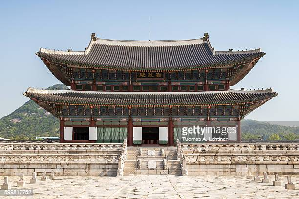 The throne hall at the Gyeongbokgung Palace in Seoul