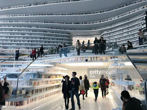 The Tianjin Binhai New Area Library called 'the eye of Binhai' is located at the cultural center of Binhai New Area on October 29 2017 in Tianjin...