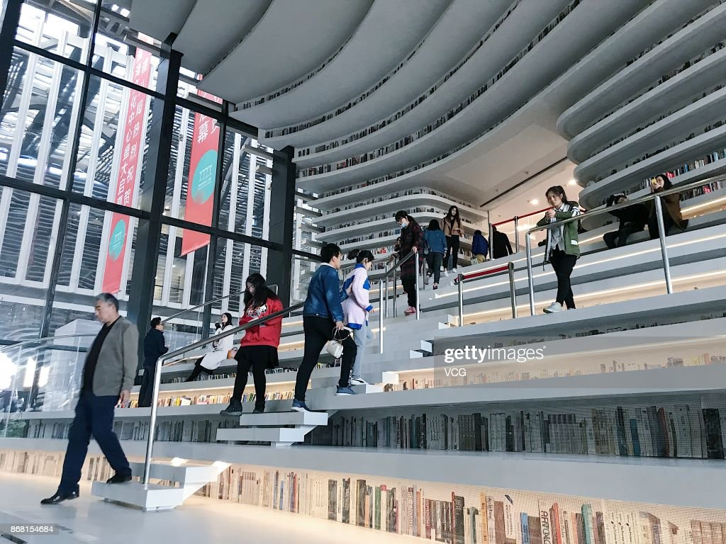 The Tianjin Binhai New Area Library, called 'the eye of Binhai', is located at the cultural center of Binhai New Area on October 29, 2017 in Tianjin, China.
