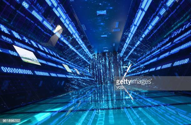 The 'time tunnel' is seen at the big data demonstration center on April 26 2018 in Huainan Anhui Province of China