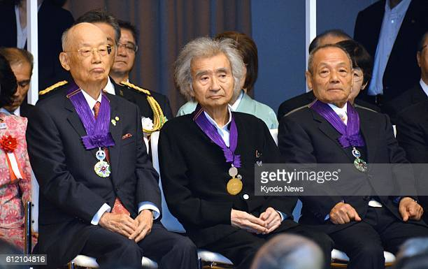 The Tokyo metropolitan government holds a ceremony at its offices on Oct 3 to bestow its Honorable Citizen of the Year awards on Satoshi Omura who...
