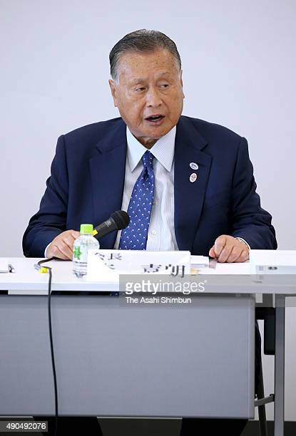 The Tokyo Organising Committee of the Olympic and Paralympic Games President Yoshiro Mori attends a Tokyo 2020 executive meeting on September 28 2015...