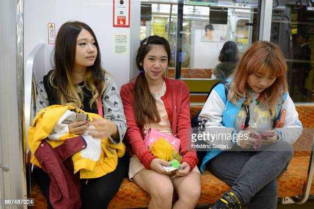 The Tokyo subway during the day on MARCH 17, 2015 in Tokyo, Japan.
