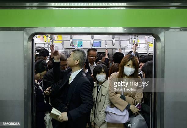 The Tokyo subway
