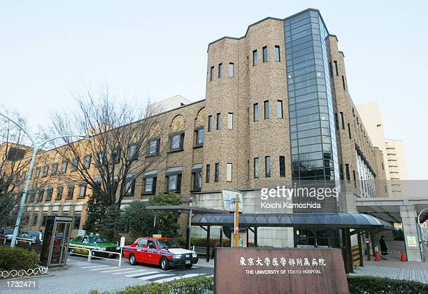 The Tokyo University Hospital is pictured January 18 2003 in Tokyo An operation to remove Emperor Akihito's cancerous prostate gland was successfully...