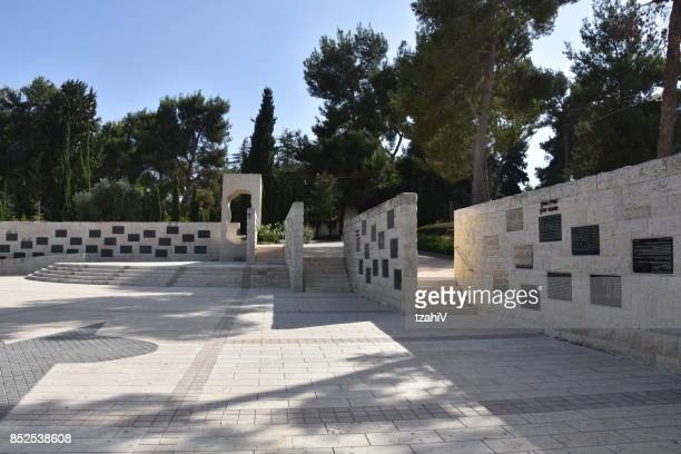 the tomb and memorial site for the victims of hostilities and terrorism , jerusalem, israel - mount herzl stock pictures, royalty-free photos & images