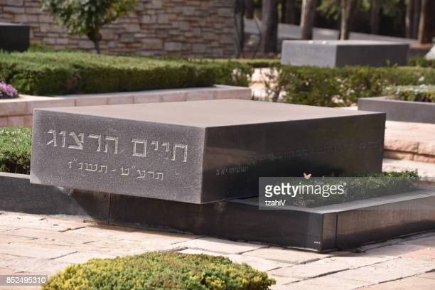 the tomb of chaim herzog , jerusalem, israel - mount herzl stock pictures, royalty-free photos & images