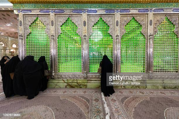 The Tomb of Imam Khomeini