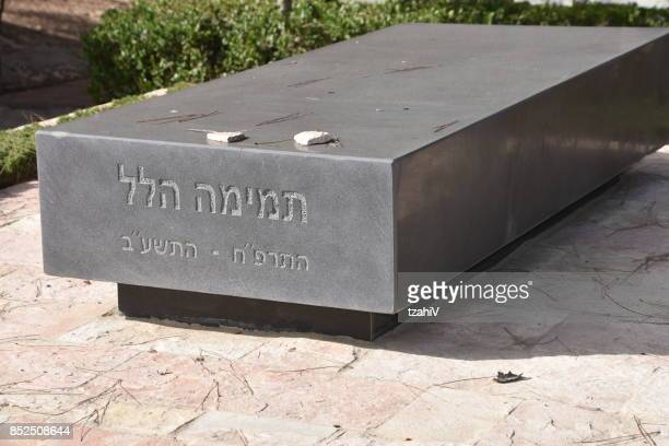 the tomb of tamima hillel , jerusalem, israel - mount herzl stock pictures, royalty-free photos & images