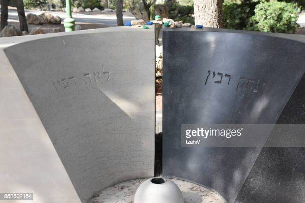 the tomb of yitzhak rabin and his wife , jerusalem, israel - mount herzl stock pictures, royalty-free photos & images