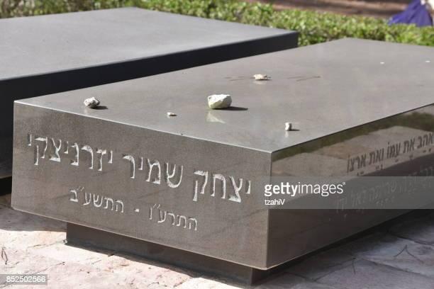 イツハク ・ シャミルと彼の妻、エルサレム、イスラエルの墓 - モサド ストックフォトと画像