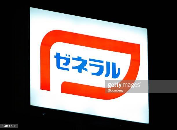 The Tonen General Sekiyu KK logo is seen at night in Tokyo Japan on Wednesday Feb 13 2008 TonenGeneral Sekiyu KK a unit of Exxon Mobil Corp said...