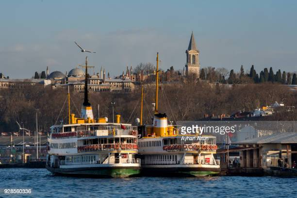 The Topkapi Palace,Fatih district of Istanbul,Turkey