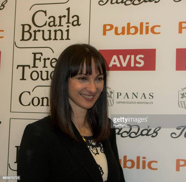 The Tourism Minister of Greece Elena Kountoura arrives at the concert of Carla Bruni Athens Greece 24 October 2017 French Touch is the title of...