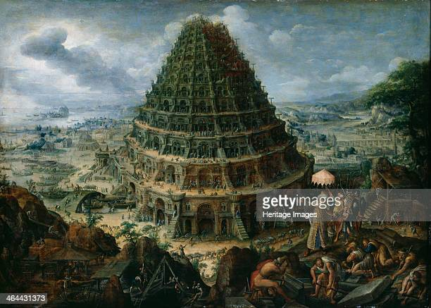 The Tower of Babel 1595 Found in the collection of the Dresden State Art Collections