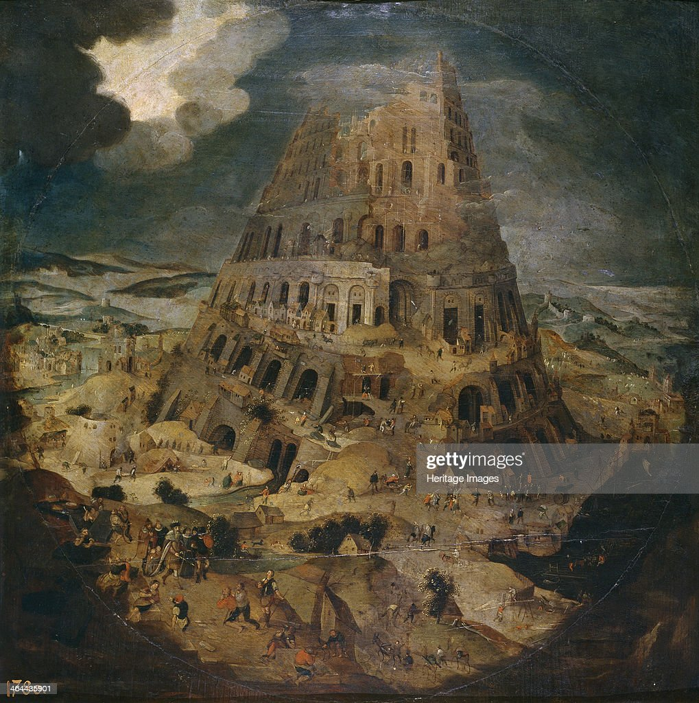 The Tower of Babel, ca 1595. Artist: Brueghel, Pieter, the Younger