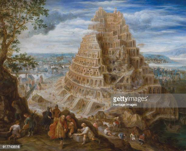 The Tower of Babel Private Collection