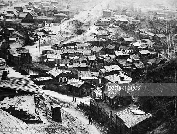 The town of novonikolayevsk which grew into the present industrial city of novosibirsk siberia russia late 1800s or early 1900s