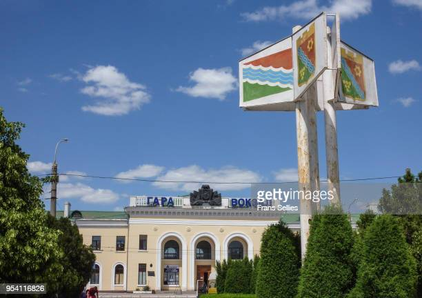 The train station in Tiraspol, capital of Transnistria