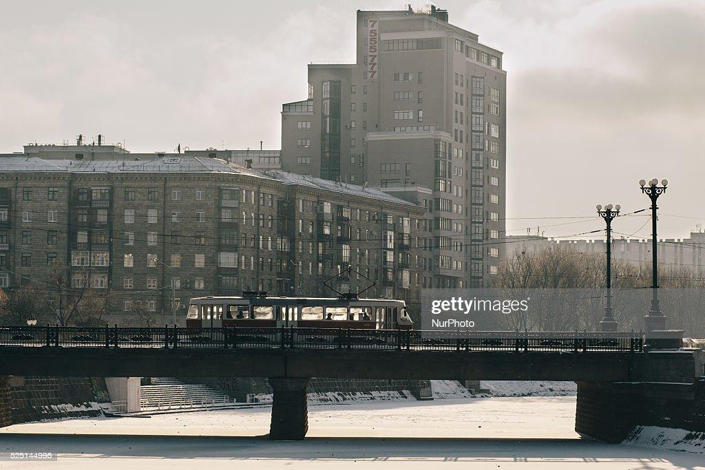 Winter cold in Kharkiv, Ukraine : Nachrichtenfoto
