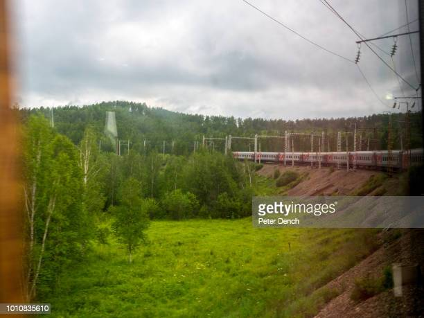 The TransSiberian Railway from MoscowVladivostok spanning a length of 9289km is the longest uninterrupted single country train journey in the world...